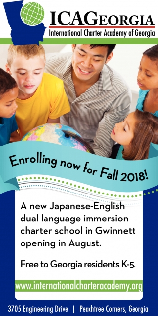 Enrolling now for Fall 2018!