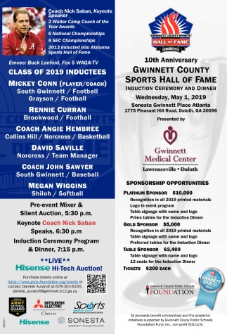 Gwinnett County Sports Hall of Fame