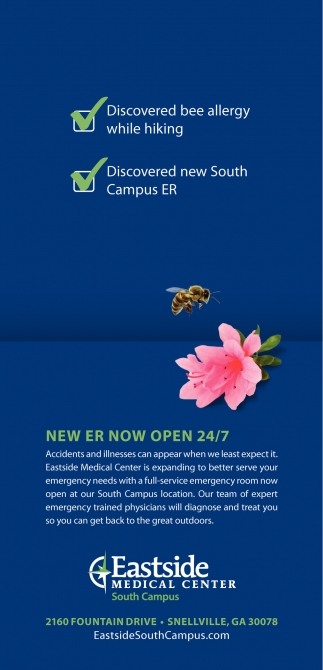 New ER Now Open 24/7